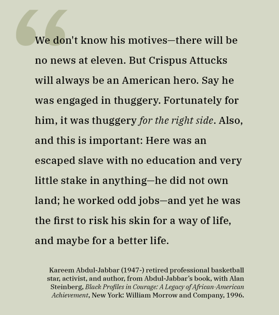 QUOTE BY KAREEM ABDUL-JABBAR